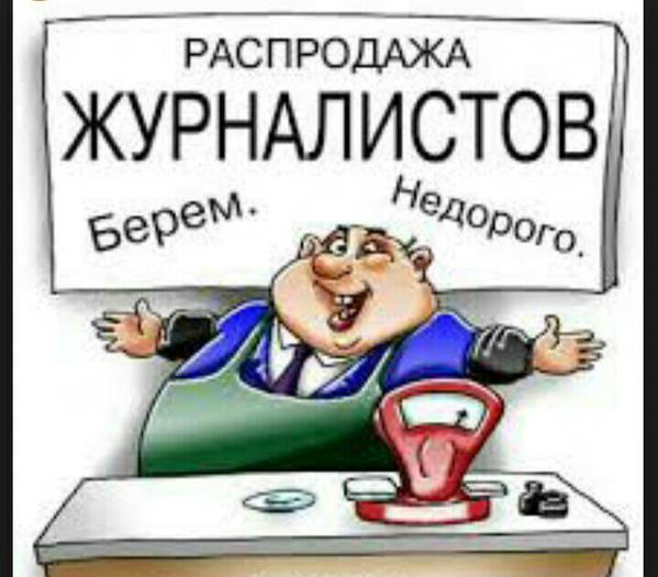 C:\Documents and Settings\Admin\Рабочий стол\КАРИКАТУРА\B7IiYvtIQAAUYLw.jpg