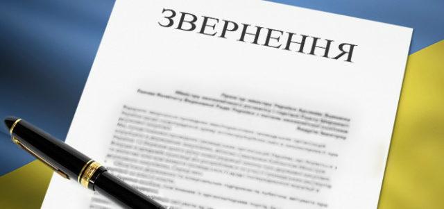 Отримано результати розгляду петиції на захист сімейних цінностей на порталі Верховної Ради