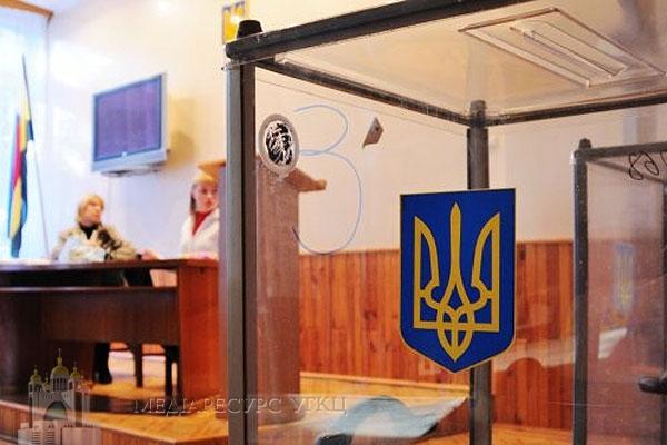 Звернення Синоду Єпископів Києво-Галицького Верховного Архиєпископства УГКЦ з нагоди Президентських виборів