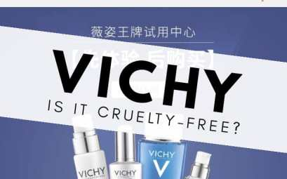 Is Vichy cruelty-free?