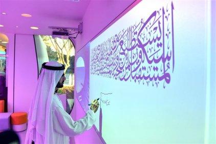 UAE-Dubai-Office-of-the-Future-08