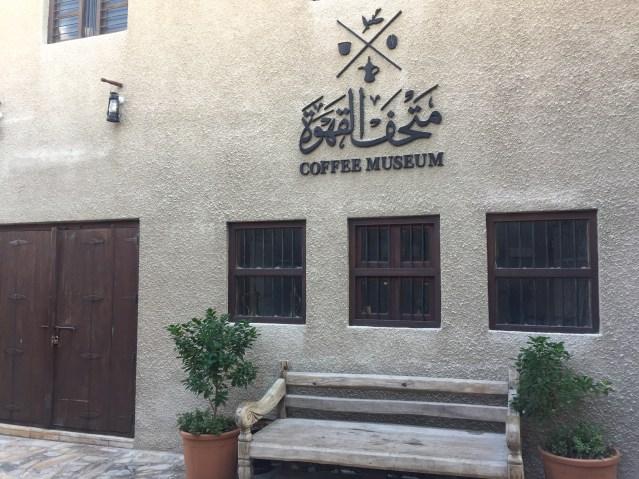 al fahidi historical neighbourhood coffe museum