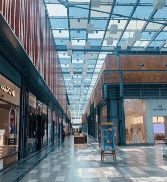 citywalk mall