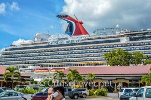 Carnival's 72 Hour Sale on Cruises