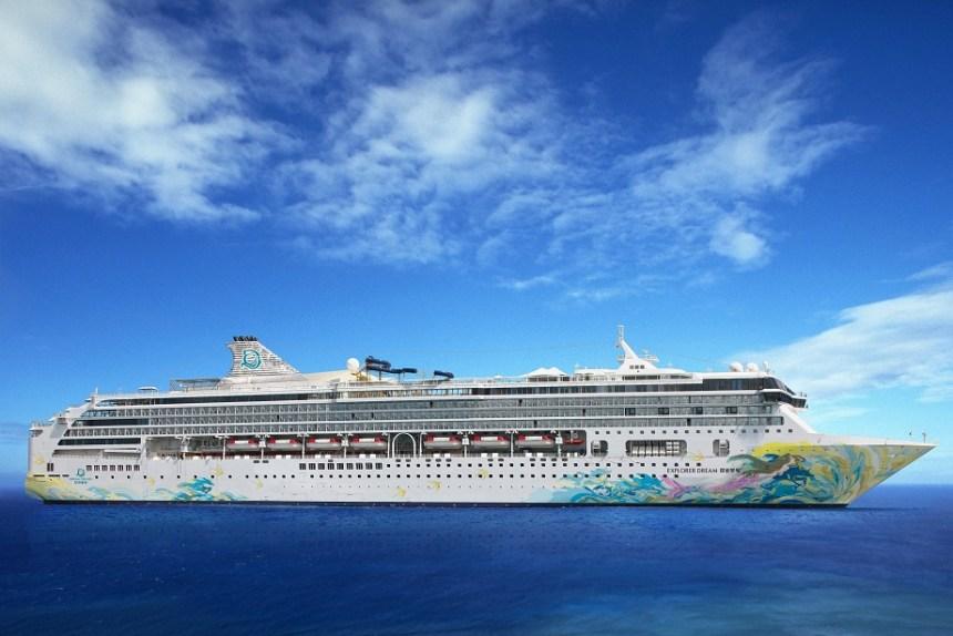 Explorer-Dream-Hull-Art-Concept Hull Artwork der EXPLORER DREAM