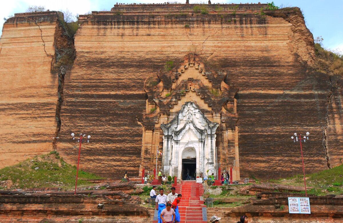 Mingun Pahtodawgyi Pagoden beliggende i Sagaing regionen