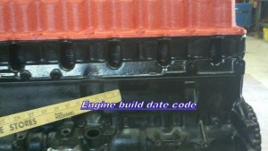 Engine code location