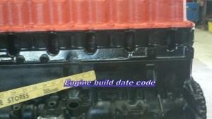 Engine code location