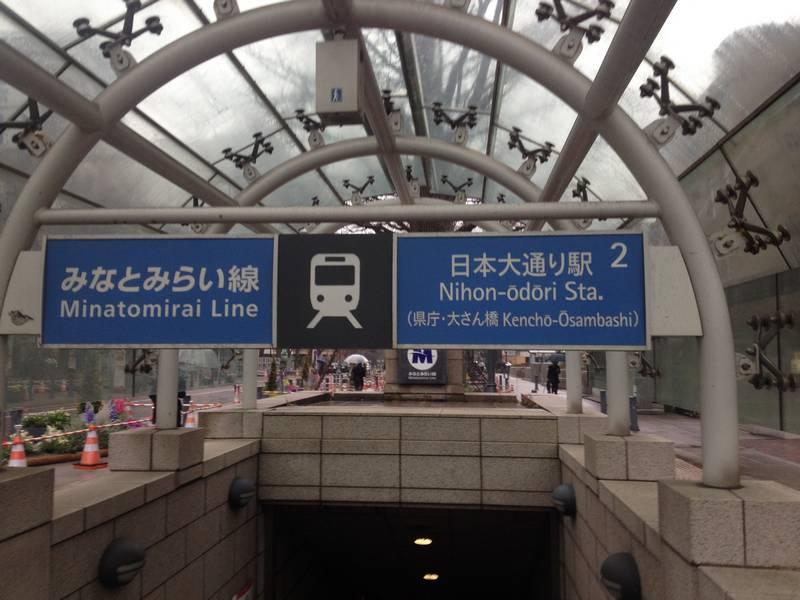 Nihon Odori Station