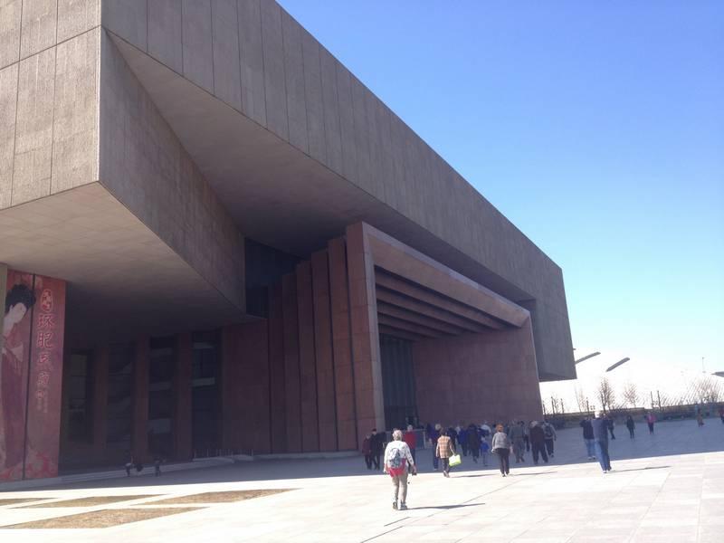 New Tianjin Museum