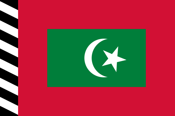 600px-Flag_of_the_Sultan_of_The_Maldives.svg