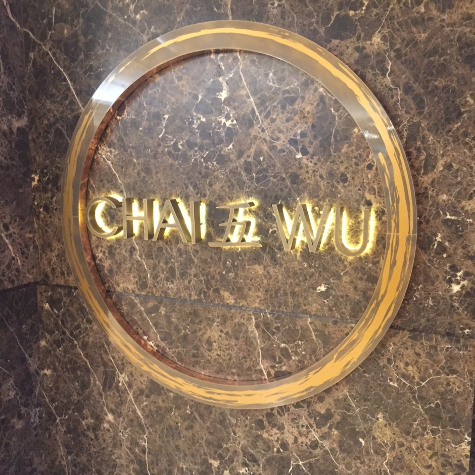Chai Wu