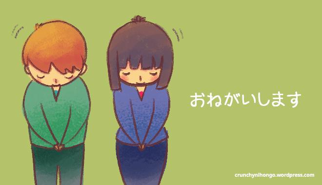 Common greetings set phrase 1 crunchy nihongo japanese greetings please m4hsunfo