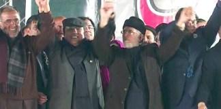 Qamar Zaman Kaira, Asif Ali Zardari, Tahir ul Qadri and Raja Pervez Ashraf on Mall Road Lahore