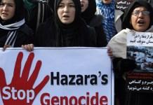 hazara community genocide