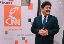 Hamid Mir Left GEO