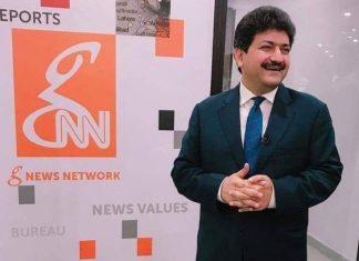 Hamid Mir Left GEO