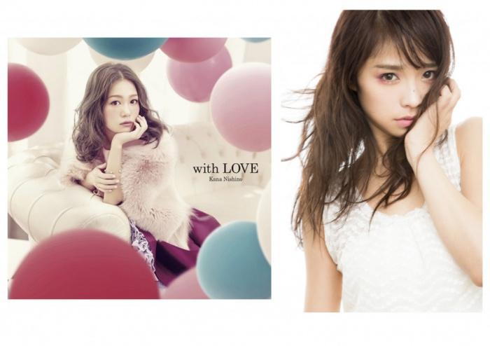 西野カナ『恋する気持ち』画像