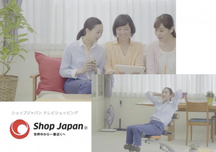 ショップジャパンTVCF