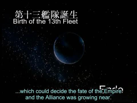 LOGH Episode 03(DVD) - Central Anime(c08dc25b).avi_snapshot_22.06_[2012.12.22_00.15.03]