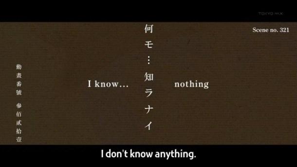 [Commie] Nekomonogatari (Black) - 01 [1B0402DF].mkv_snapshot_01.28_[2013.01.01_17.55.18]