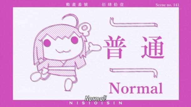 [Commie] Nekomonogatari (Black) - 01 [1B0402DF].mkv_snapshot_10.20_[2013.01.01_19.51.27]
