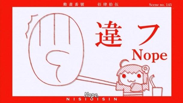 [Commie] Nekomonogatari (Black) - 01 [1B0402DF].mkv_snapshot_10.32_[2013.01.01_19.51.53]