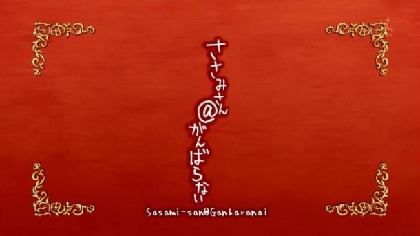 [FFF] Sasami-san@Ganbaranai - 01 [1D04EB8D].mkv_snapshot_23.40_[2013.01.12_01.28.32]