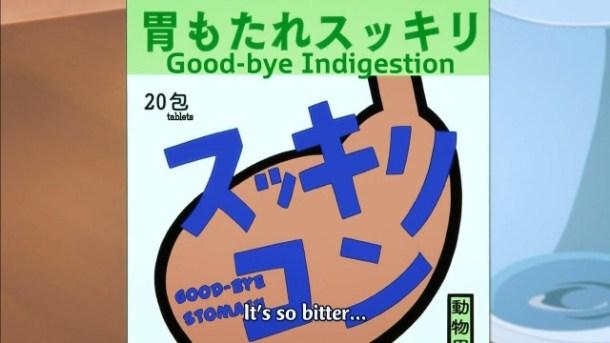 [Mazui]_Tamako_Market_-_04_[148BE582].mkv_snapshot_04.33_[2013.01.30_16.34.16]