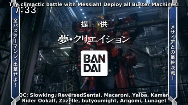 [T-N]Tokumei_Sentai_Go-Busters_44_HD[6DA8AAC5].mp4_snapshot_03.11_[2013.01.11_15.23.45]