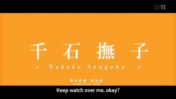 [UTW-Mazui]_Nekomonogatari_Black_-_01-02_[720p][D7A96760].mkv_snapshot_01.14_[2013.01.02_16.13.47]