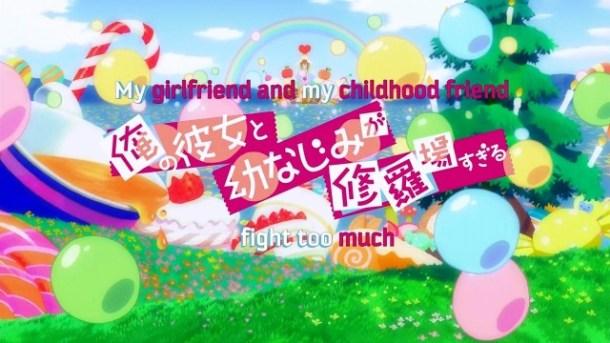 [Commie] Ore no Kanojo to Osananajimi ga Shuraba Sugiru - My Girlfriend and Childhood Friend Fight Too Much - 05 [2887719C].mkv_snapshot_00.43_[2013.02.09_17.08.01]