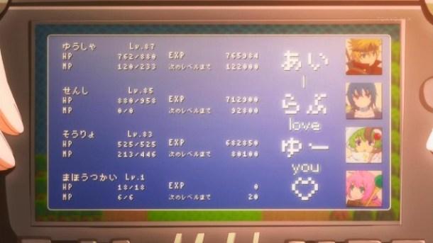 [Commie] Ore no Kanojo to Osananajimi ga Shuraba Sugiru - My Girlfriend and Childhood Friend Fight Too Much - 05 [2887719C].mkv_snapshot_19.43_[2013.02.09_19.03.09]