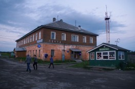 The sole post office in the Solovki Islands, Russia.