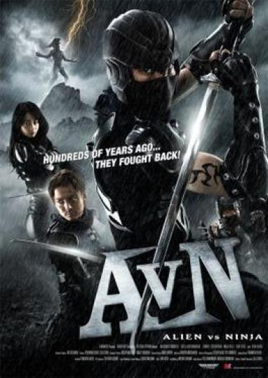 Alien-vs-ninja-poster