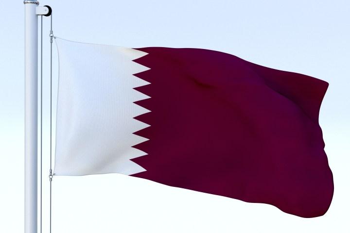 Qatar VPN