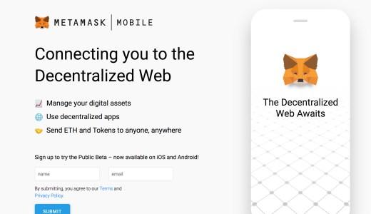 メタマスク/Metamaskモバイル版β版アプリ登場・簡単な使い方&入手方法