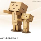 【送る人用】Amazonギフト券はLINEやSNSで簡単にプレゼントできる!