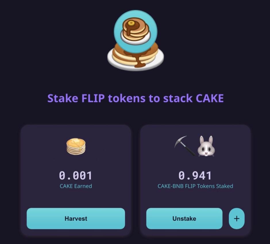 ケーキ スワップ パン パンケーキスワップ(PancakeSwap)のNFTとチームズ&プロフィールの始め方