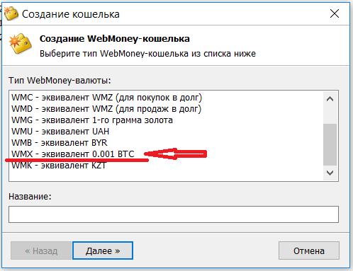 wmx btc bitcoin reddit piac