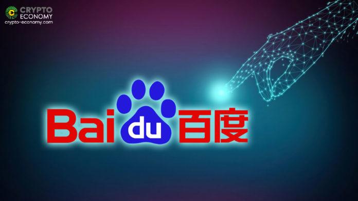 中国の検索エンジンBaiduがEthereumに対抗するためのスマートコントラクトブロックチェーンを開始