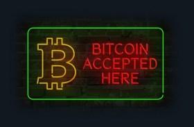 bitcoin patent