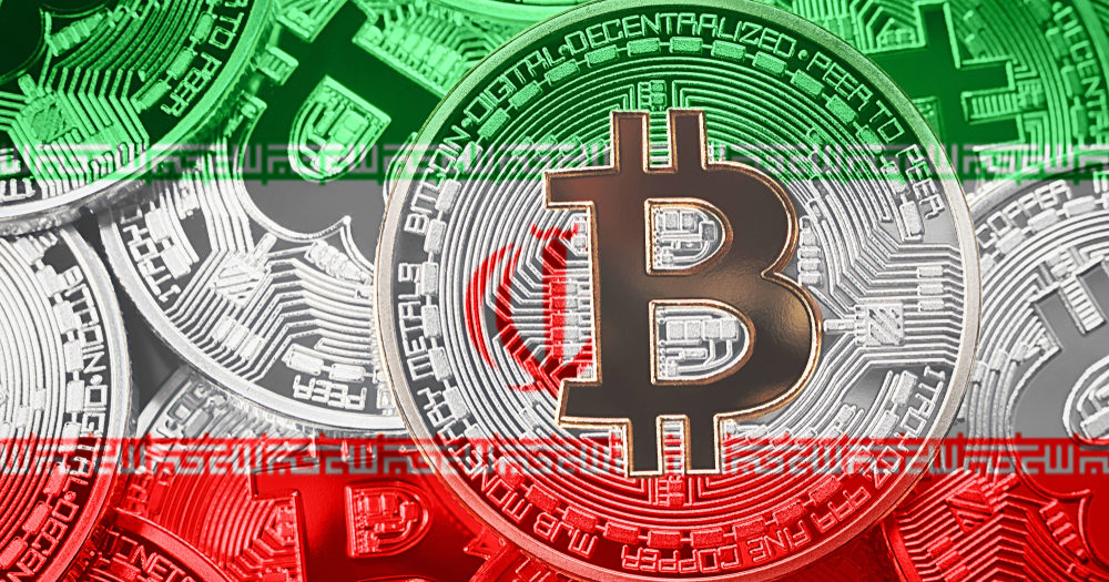 إيران: مشروع قانون العملات الرقمية المدعومة من الدولة جاهز ، المصرف المركزي يعلن عن موقفه تجاة العملات الرقمية