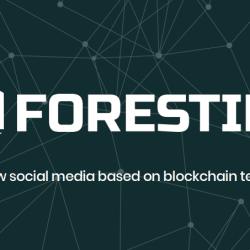 FORESTING .. موقع تواصل إجتماعي من أجل التوزيع العادل إستنادًا إلي البلوكشين