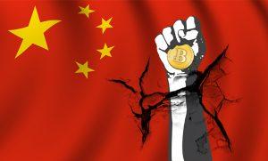 Bitcoin ICO BAN in China