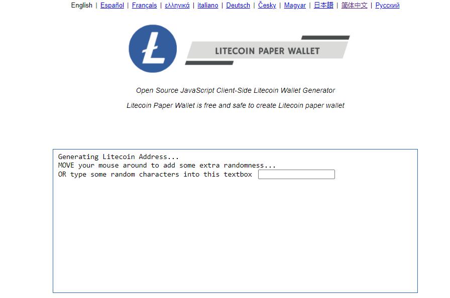 Litecoin paper wallet homepage