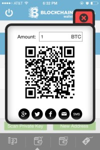 Sending money is as easy as a loading up your favorite wallet app & loading the QR reader