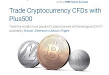 Plus500 Cryptocurrencies