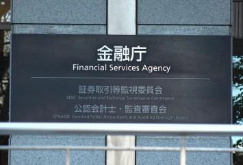 Japan's FSA