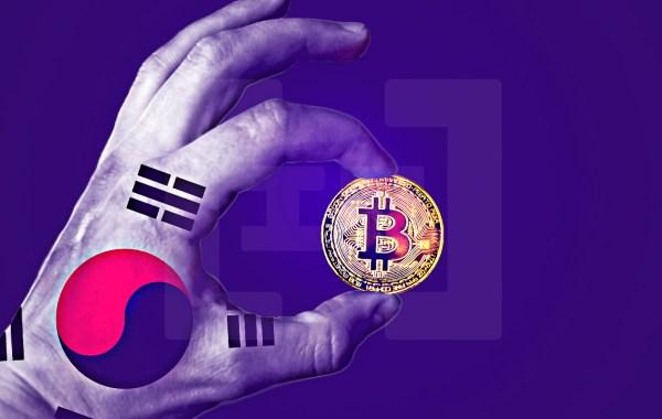 bic Korea Południowa Crypto i45GCF